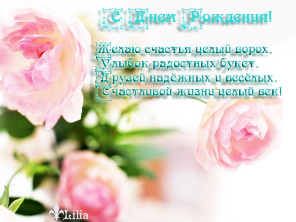 http://muzon70-80.ucoz.ru/_bl/1/40310487.jpg