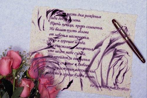 Ингушские поздравления 8 марта